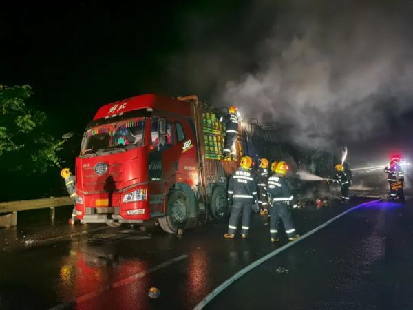 惊险!海南环岛高速两车追尾燃料罐发生泄漏燃烧,1人遇难